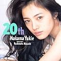 PhotoBook_Nakama.Yukie_001