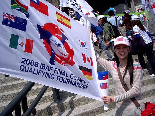 2008奧運資格賽,八搶三