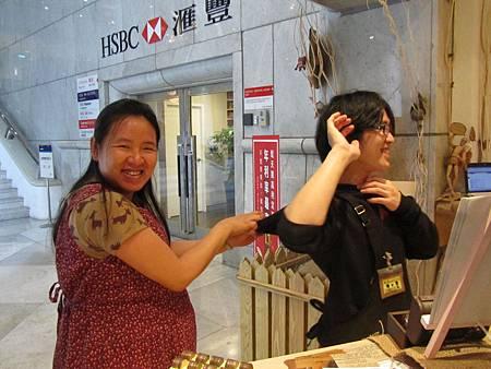 20110504香草的店閒晃27.JPG