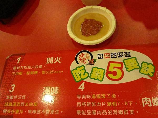 20110804吃難吃的火鍋03.JPG
