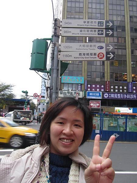 20120107跟老何去迪化街02.jpg