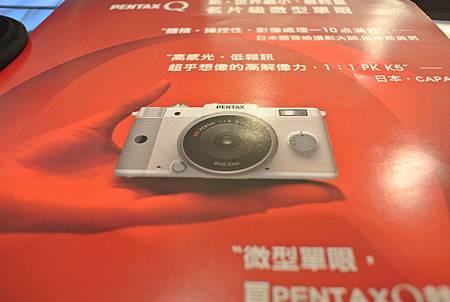 20120405 Pentax Q測試04