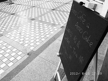 20120623阿默土城總店下午茶44