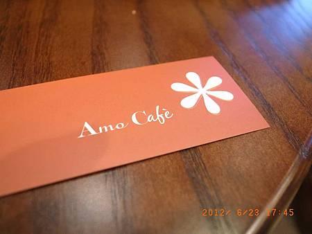 20120623阿默土城總店下午茶76