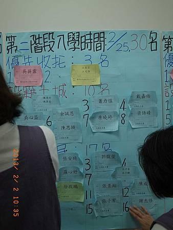 20130202阿愷抽中托育中心上課24.jpg