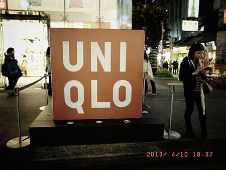 20130410跟久違的小高拿護照&看電影15
