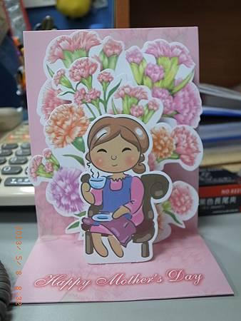 20130507瑞娟的母親節卡片-1