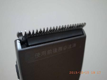 20131015買理髮工具02.jpg