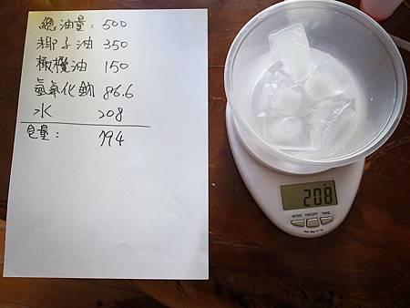 20131123-24第四次打皂01.jpg