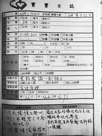 20140116阿愷聯絡簿.jpg