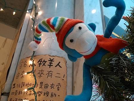 20141209光顧香草小牧羊26.jpg