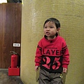 20141226專科同學交換禮物31.jpg