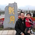20150207新月橋&43543.jpg