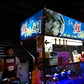 20150207新月橋&43551.jpg