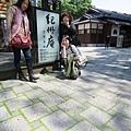 20150329紀州庵31.jpg