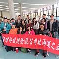 20150418_DIVA北海道員工旅遊06.JPG