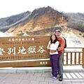 20150419_DIVA北海道員工旅遊23.JPG
