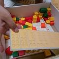 20150508阿愷玩小方塊03.jpg