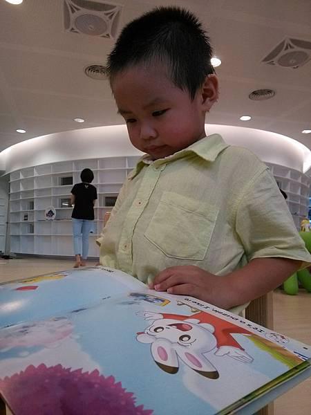 20150530愛買南雅店&新北圖書館13.jpg