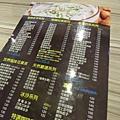 20150619板橋愛茶棧05.jpg