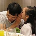 201050718胡良婚禮 - 86.jpg