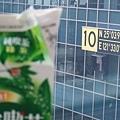 20150818松山機場觀景台 - 08.jpg