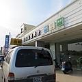 20150920-0922澎湖三日遊 - 025.jpg