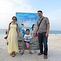 20150920-0922澎湖三日遊 - 051.jpg