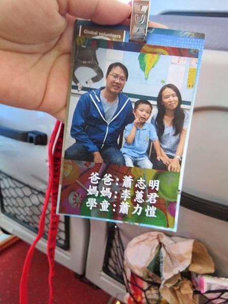 20151115讀經班文山茶園 - 003.jpg