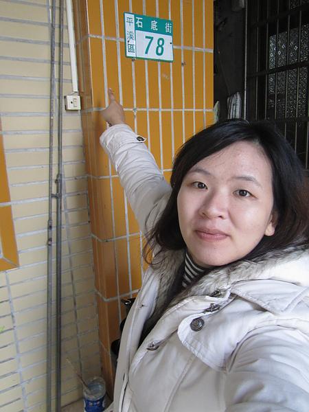 20110206-07平溪2日遊186.jpg