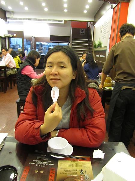 20110213吃了很難吃的港式飲茶05.jpg