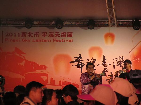 20110206-07平溪2日遊124.jpg