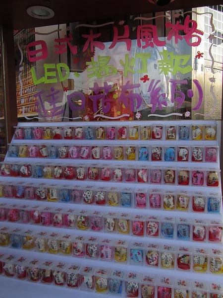 20110206-07平溪2日遊039.jpg