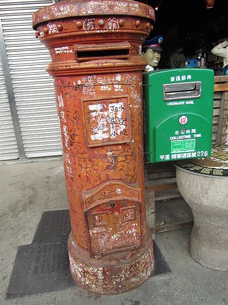 20110206-07平溪2日遊219.jpg