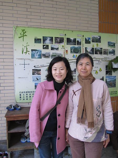 20110206-07平溪2日遊171.jpg