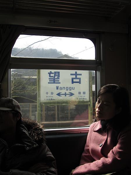 20110206-07平溪2日遊210.jpg