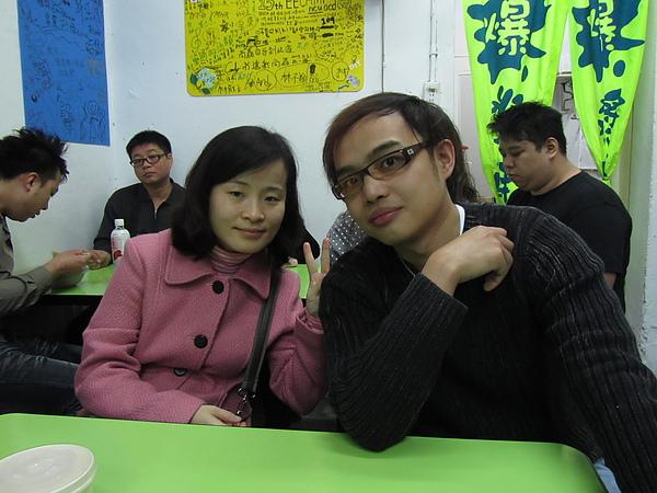 20110206-07平溪2日遊083.jpg