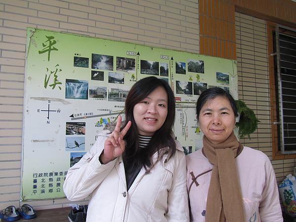 20110206-07平溪2日遊170.jpg