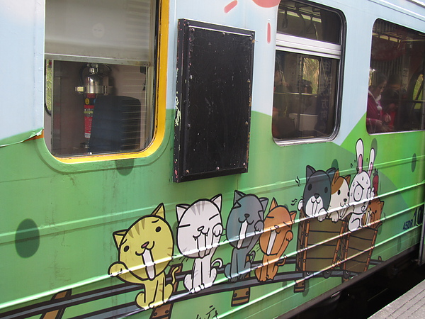 20110206-07平溪2日遊206.jpg