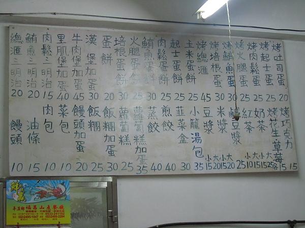 20110206-07平溪2日遊177.jpg