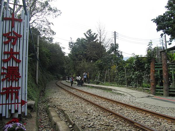 20110206-07平溪2日遊308.jpg