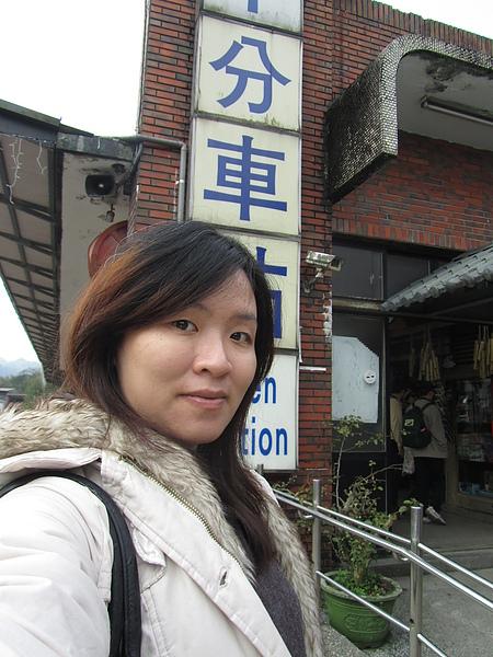 20110206-07平溪2日遊217.jpg
