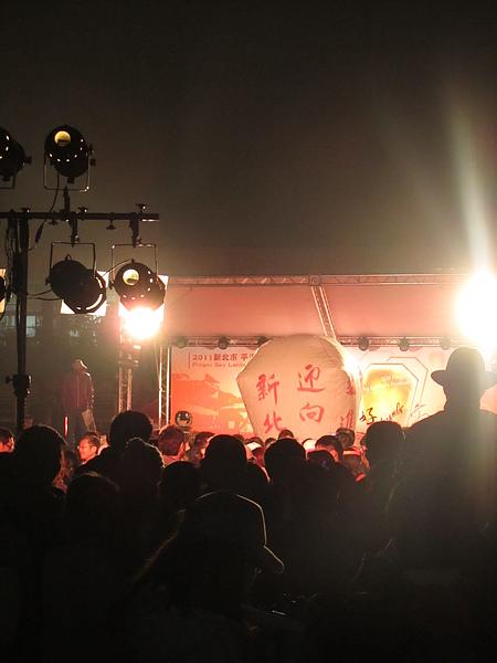 20110206-07平溪2日遊119.jpg