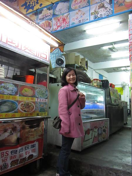 20110206-07平溪2日遊077.jpg