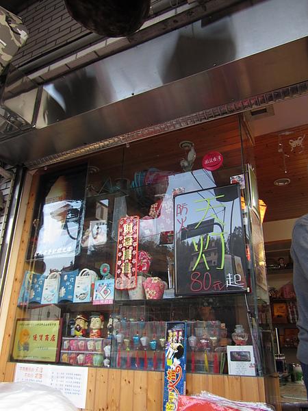 20110206-07平溪2日遊046.jpg