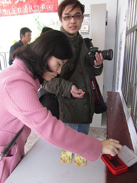 20110206-07平溪2日遊203.jpg