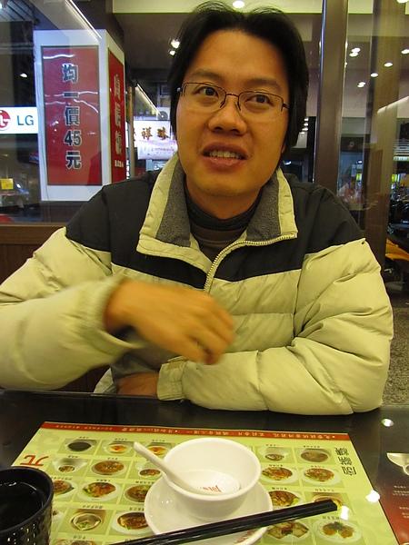 20110213吃了很難吃的港式飲茶06.jpg