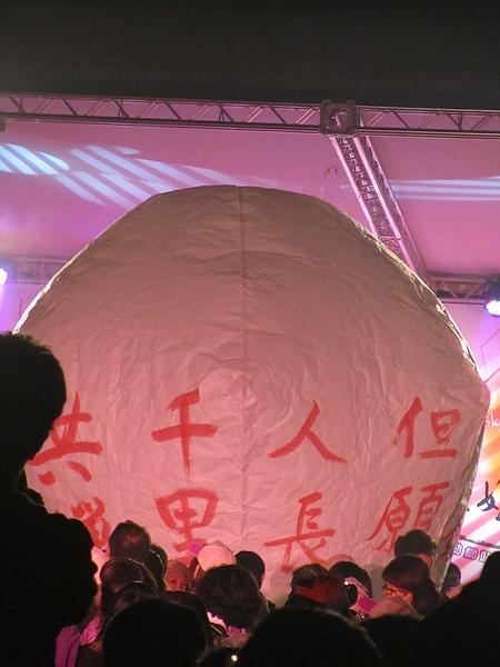 20110206-07平溪2日遊103.jpg