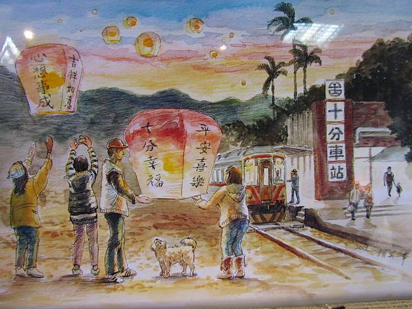 20110206-07平溪2日遊224.jpg