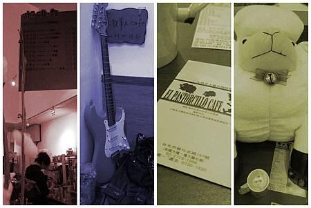 20110504香草的店閒晃(排版)04.jpg